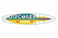SUP борд D7 12,6/15 Discover